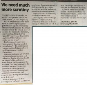 Letter about the need for more scrutiny